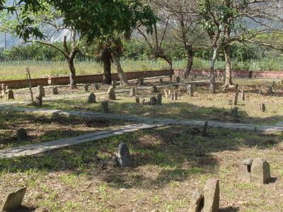 Cemetery Of Zhenghaijun