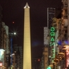 Corrientes Avenue At Night