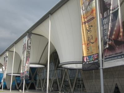 Dadong  Art  Center  Large  Performance  Hall