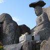 Daegu Gatbawi Rock