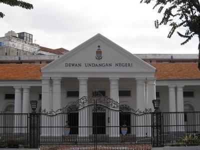 Dewan  Undangan  Negeri  Penang