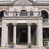 Chen Jhong-he Memorial Hall