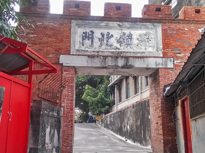 North Gate Of Xiong Town
