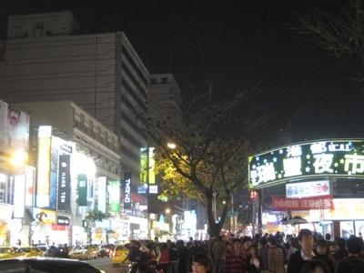 Ruifeng Night Market