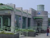 Kaohsiung International Airport Station