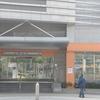 Fongshan Station