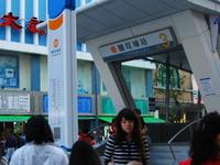 Yanchengpu Station