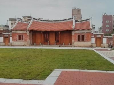 Fongyi  Tutorial  Academy