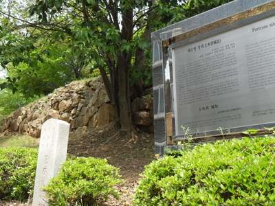 Fortress Site Of  Jwasuyeong