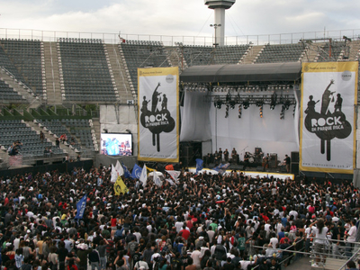 Mary Terán De Weiss Stadium