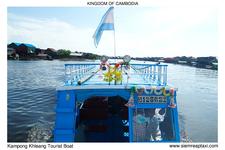 Kampong Khleang 09