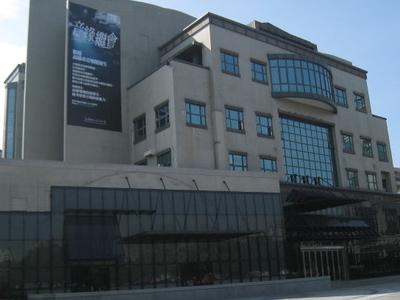 Kaohsiung  Music  Hall