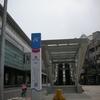 K M R T Metropolitan Park Station 0 1