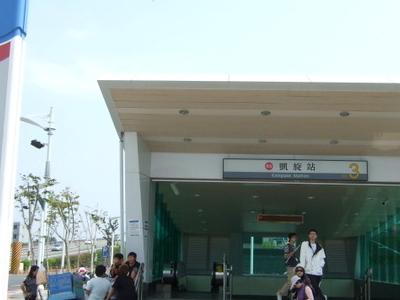 K R T C  Kaisyuan  Station  Exit 3