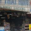 Papar Town Shop