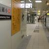 Sinyi Elementary School Station