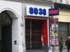 SO36 Entrance At Oranienstrasse