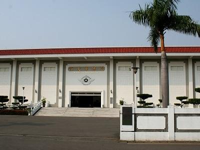 Taiwan Air Museum