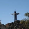 Tierra Santa Theme Park