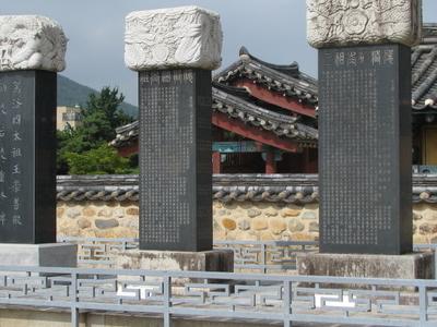 Tombstones At  Suro  Tomb