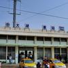 T R A Da Hu Station