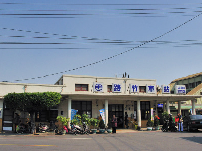 T R A  Lu Jhu  Station