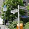 Voßstraße