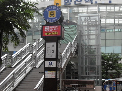 Yangsan Station