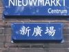 The Chinatown Area Has Bilingual Street Signs