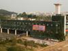 Ansan  Bus  Terminal