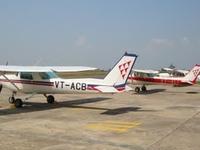 Baramati Airport