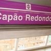 Capão Redondo Station