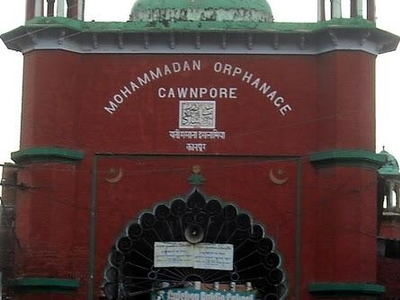 Chaman Ganj, Kanpur