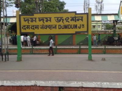 Dumdum  Junction
