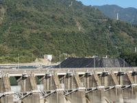 Maan Dam