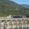 Ma'an Dam