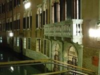 Fondazione Querini Stampalia