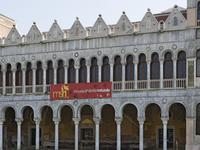 Museo di Storia Naturale di Venezia