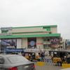 Jagadamba Centre
