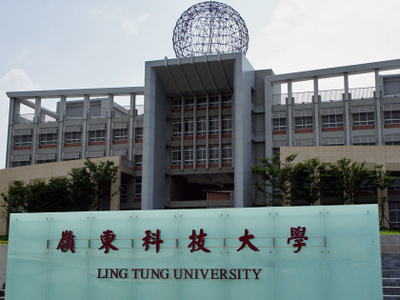 Ling Tung Numismatic Museum