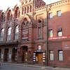 Mayakovsky Theater