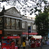 Mg Road In Pune Cantonment