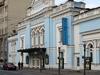 Entrance To The Second Stage On Bolshaya Ordynka Street