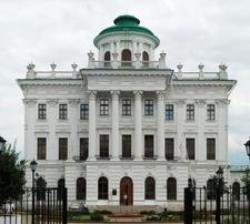 View Of The Pashkov House's Façade