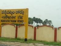 Narsipatnam