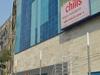 Quest Mall Syad  Amir  Ali  Avenue Kolkata