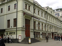 Moscow Art Theatre