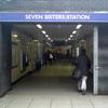 Seven Sisters Station Entrance