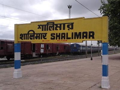 Shalimar  Railway  Station  Signage