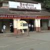 Shivajinagar railway station